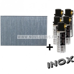 Pack pointes Brads 45 mm Inox 16GA + Gaz