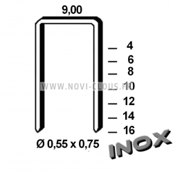 Agrafes G3 - 16mm Inox